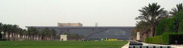 Education City en al-Rayyan